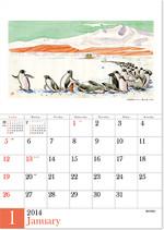 2014_calendar_seikatsu_m01_2