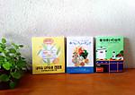 1504books