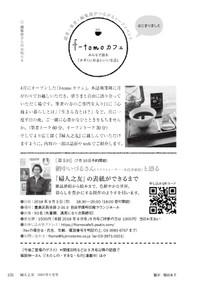 1808_153_cafe